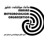 اداره کل هواشناسی استان قم